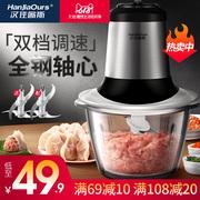 中国搅拌机品牌十大排行榜