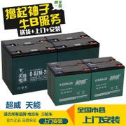 电动车电池品牌排行