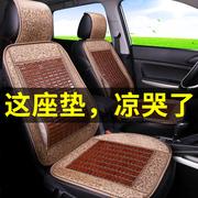 夏季汽车坐垫哪种材质的好