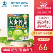 十大膳食纤维品牌排行榜