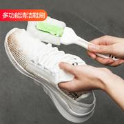 运动服-运动鞋十大品牌