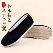 十大中国传统手工布鞋品牌排名