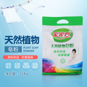 中国著名洗衣粉品牌大全