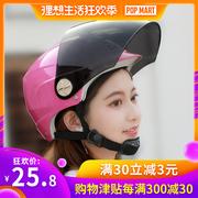 头盔什么牌子好