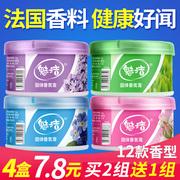 空气清新剂品牌排行榜
