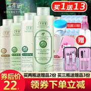 化妆水世界排行榜 好用的化妆水推荐