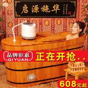木桶浴缸品牌排行