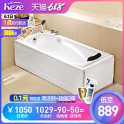 中国十大浴缸品牌排行榜