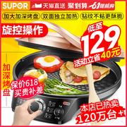 中国电饼铛品牌十大排行榜