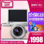 微单相机品牌排行榜 最好微单相机推荐