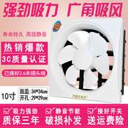 十大排气扇品牌排行榜 排气扇什么牌子好