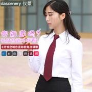 什么品牌的领带好 领带十大品牌排行榜