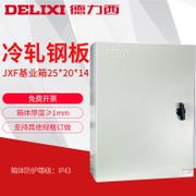 中国电气十大品牌排行榜