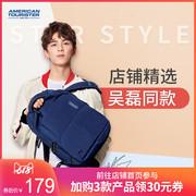 中国休闲包、背包十大品牌排行榜(1)