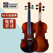 十大小提琴品牌排行榜