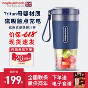 随身榨汁机哪个牌子好 性价比高的便捷式榨汁机品牌排行榜