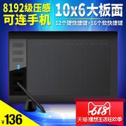 中国手写板十大品牌
