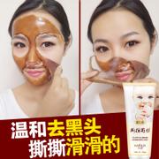 好用的去黑头面膜推荐 香港去黑头面膜排行榜