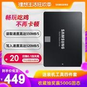 SSD固态硬盘哪些比较好 SSD固态硬盘十大品牌排行榜