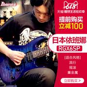 电吉他十大品牌排行榜