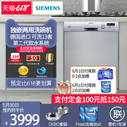 洗碗机十大品牌排行榜