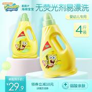 婴儿洗衣液哪种好