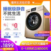 滚筒洗衣机十大品牌排行榜