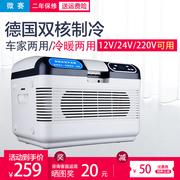 冷暖箱品牌排行榜