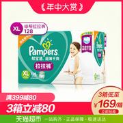 高口碑纸尿裤品牌推荐 纸尿裤品牌排行榜