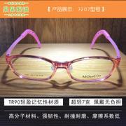 国产眼镜架品牌大全