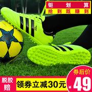 中国足球鞋十大品牌