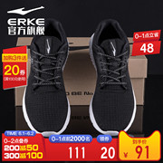 中国十大男鞋品牌排行榜