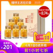 中国燕窝十大品牌排行榜
