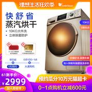 十大滚筒洗衣机品牌