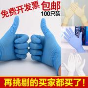什么牌子的手套好