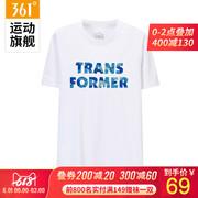 中国十大运动服饰品牌
