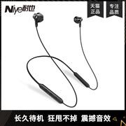 中国耳机十大品牌排行榜