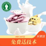 十大婴儿奶粉全国销量排行榜