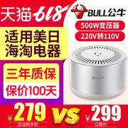 日本十大家用电器品牌排行榜