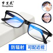 世界望眼镜十大品牌有哪些