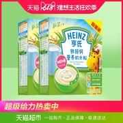 中国婴儿米粉品牌十大排行榜