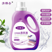 洗衣液哪个牌子好 洗衣液十大品牌排行榜