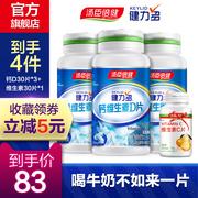 中国补钙产品有哪些