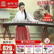 中国古筝十大品牌排行榜
