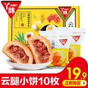 国内好吃的月饼店有哪些 中国月饼店十大品牌推荐