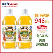 十大苹果醋品牌排行榜