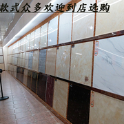中国十大抛光砖品牌排行榜