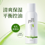 祛痘化妆水推荐 祛痘化妆水排行榜