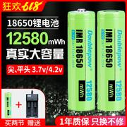 十大充电电池品牌排行榜