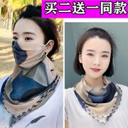 中国丝巾品牌排名